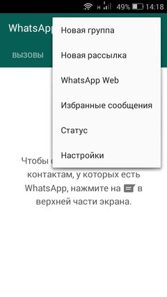 whatsapp-notebook-8